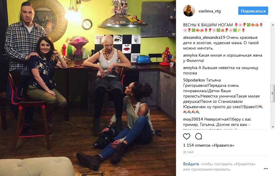 Татьяна Васильева с семьей сыном и дочерью фото