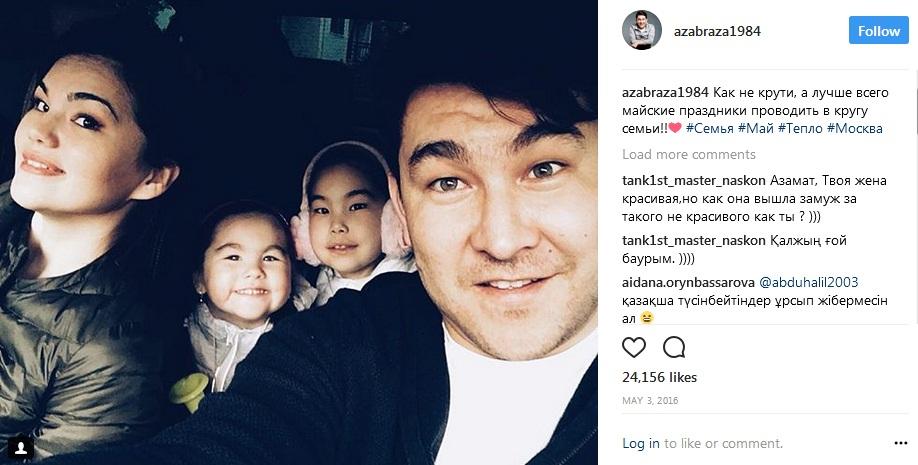Азамат Мусагалиев с семьей женой и детьми фото