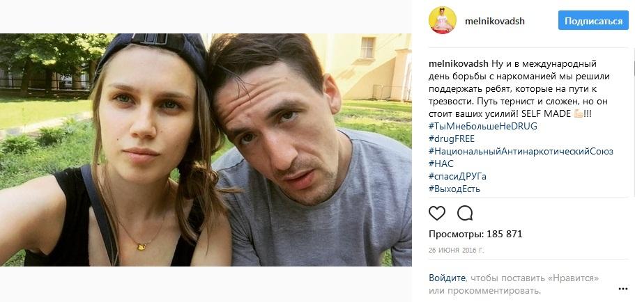 Артур Смольянинов с женой фото