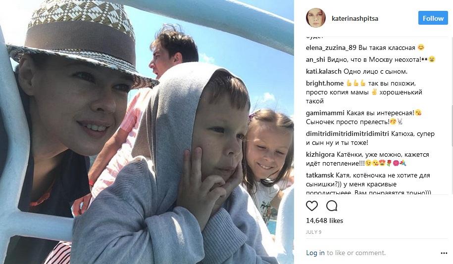 Екатерина Шпица с сыном фото