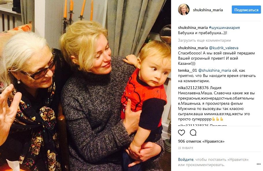 Мария Шукшина с мамой и внуком фото