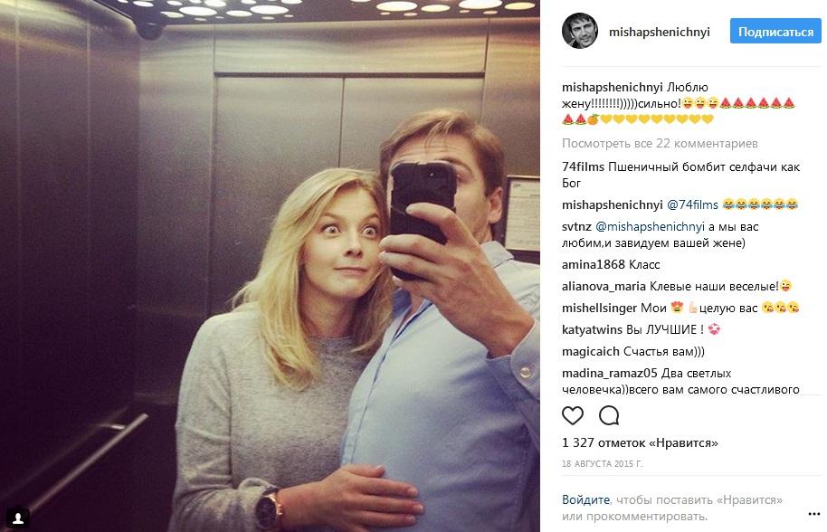 Михаил Пшеничный с женой фото