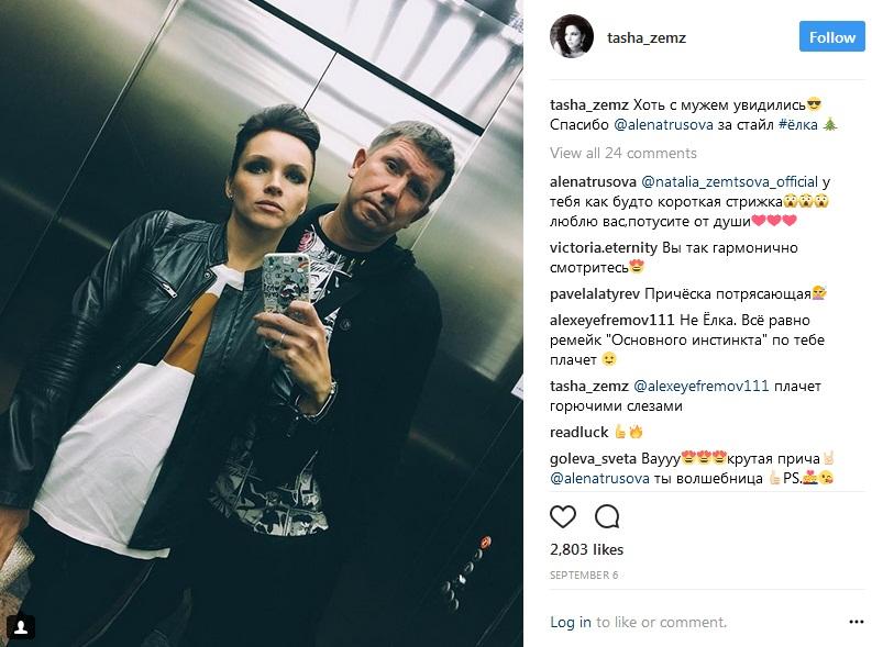 Наталья Земцова с мужем фото
