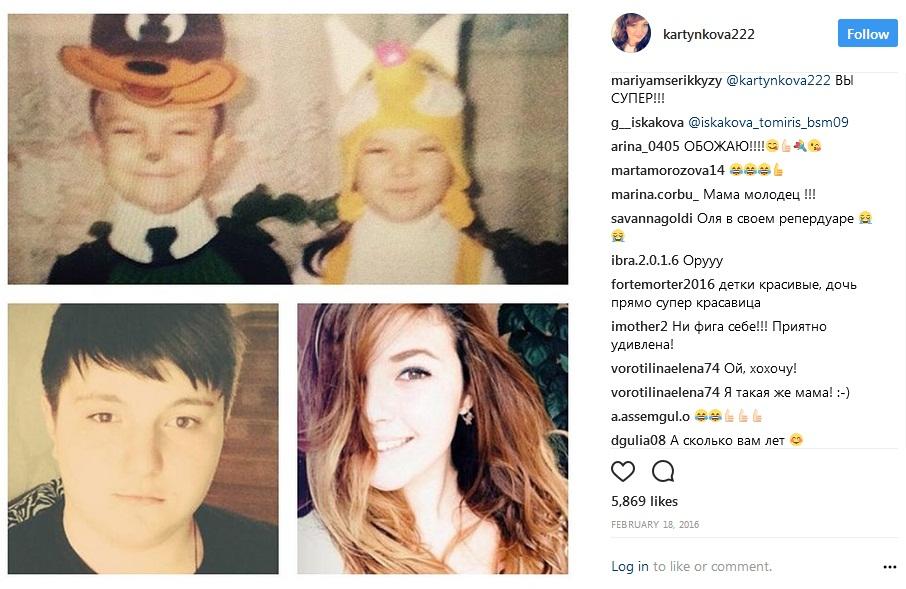 Ольга Картункова ее дети фото