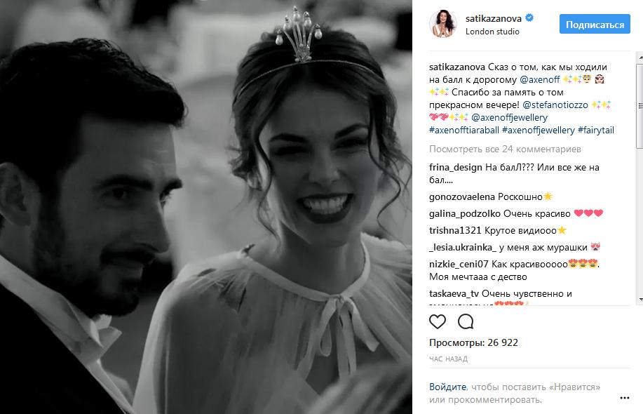 Сати Казанова и ее муж Стефано Тиоццо фото