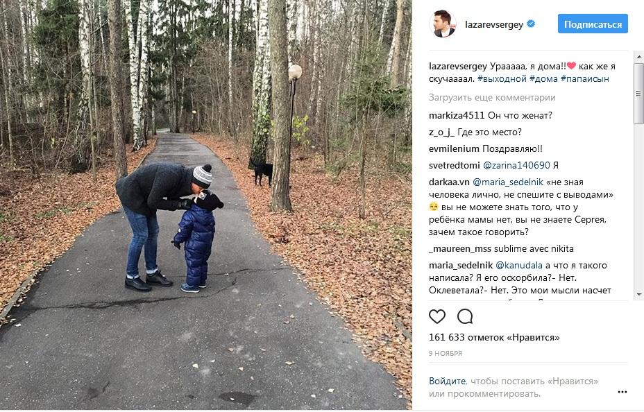 Сергей Лазарев с сыном Никитой фото