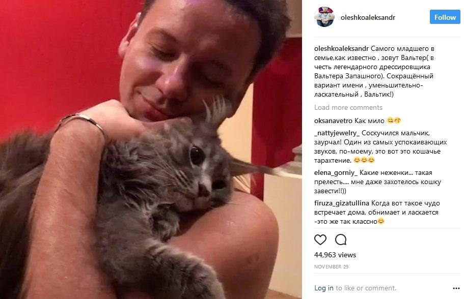 Александр Олешко с котом Вальтером фото