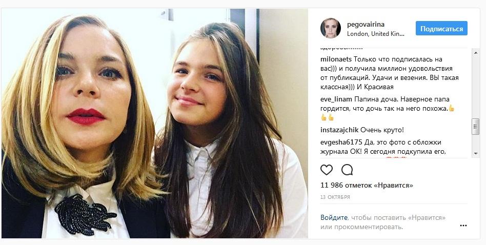 Ирина Пегова с дочерью фото