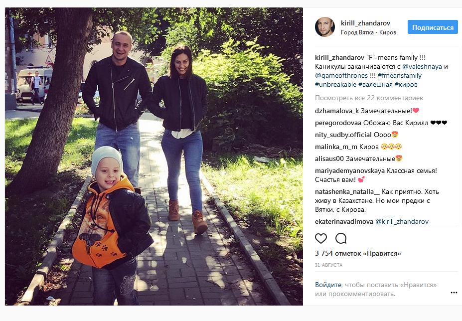 Кирилл Жандаров с семьей фото