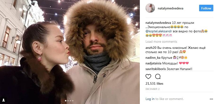 Наталия Медведева с мужем фото