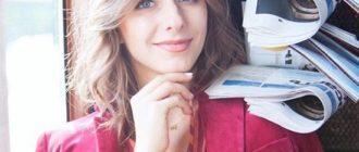 Лиза Арзамасова: биография, личная жизнь