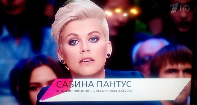 https://family-showbiz.ru/wp-content/uploads/2017/12/%D0%A1%D0%B0%D0%B1%D0%B8%D0%BD%D0%B0-%D0%9F%D0%B0%D0%BD%D1%82%D1%83%D1%81-2.jpg