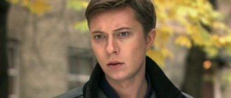 Александр Давыдов биография и личная жизнь
