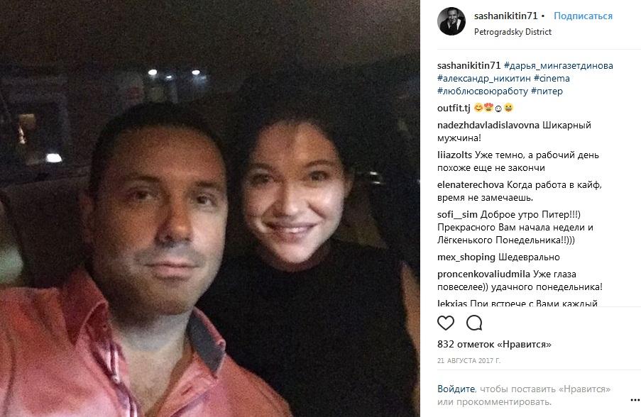 Александр Никитин актер фото