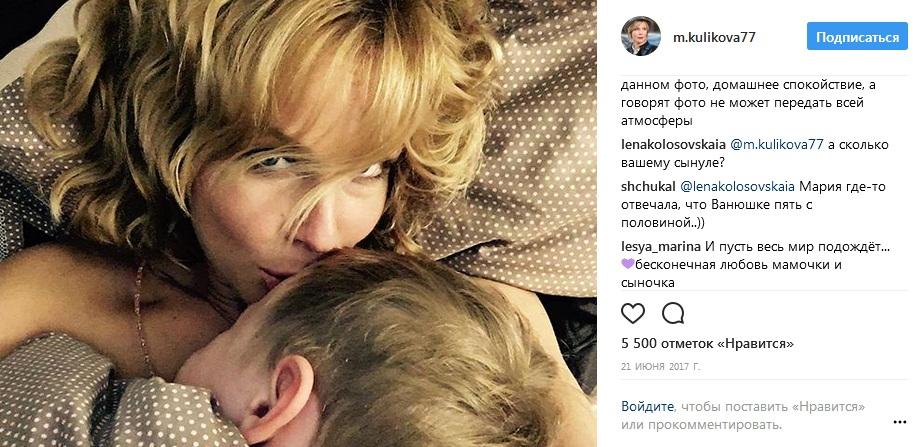 Мария Куликова с сыном Иваном фото