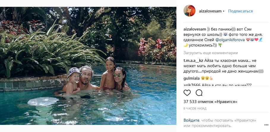 Айза Анохина с семьей мужем и детьми фото
