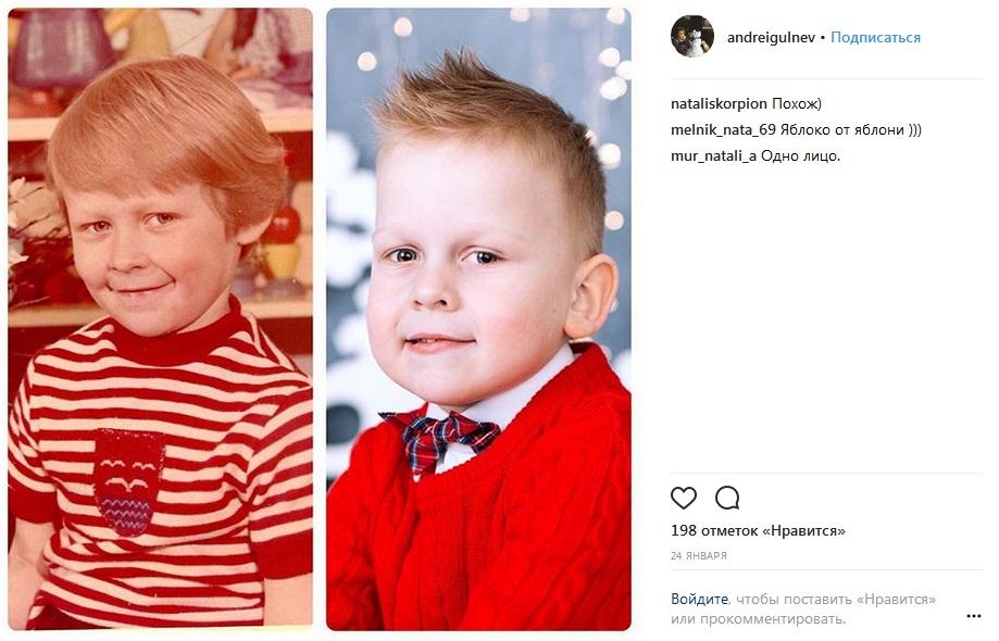 Андрей Гульнев в детстве и его сын фото