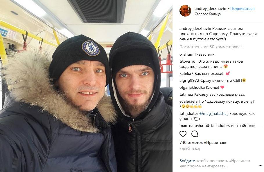 Андрей Державин с сыном фото