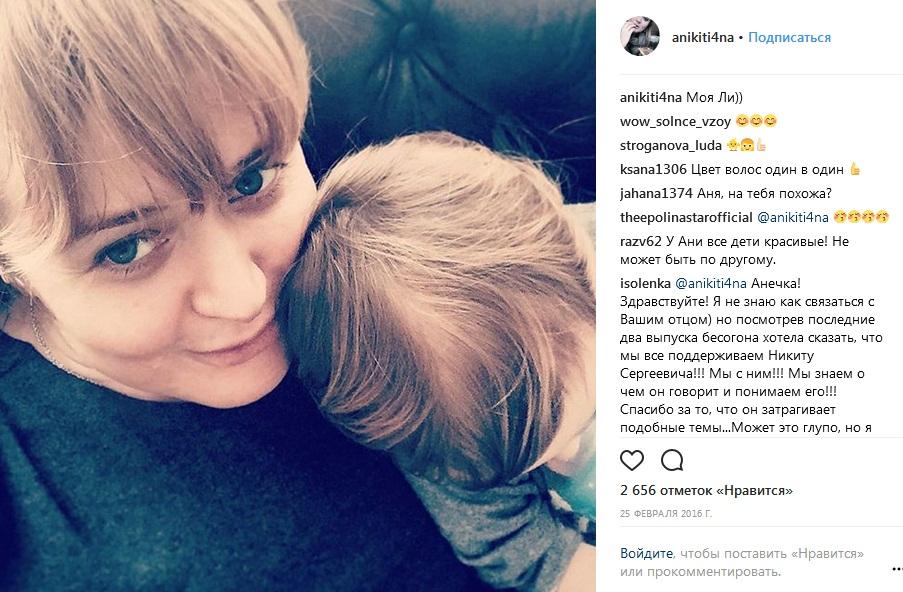 Анна Михалкова с дочерью фото