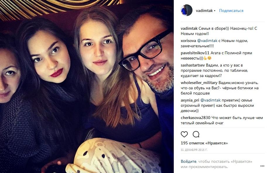 Вадим Такменев с семьей женой и дочерьми фото