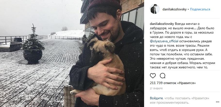 Данила Козловский Инстаграм