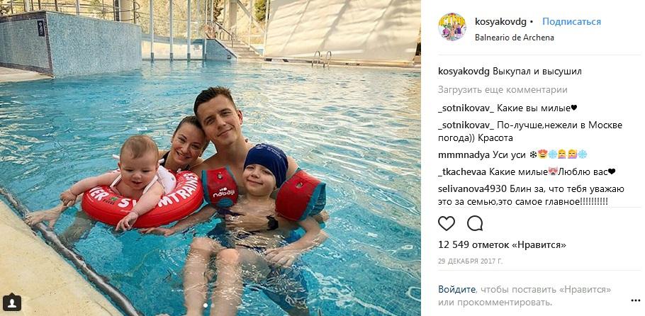 Денис Косяков с семьей женой и сыновьями фото