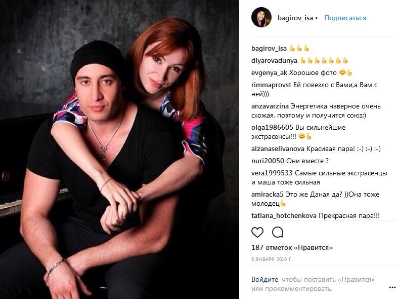 Иса Багиров и Даная Ермолаева фото