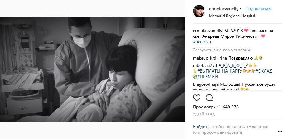 Нелли Ермолаева с семьей мужем и сыном фото