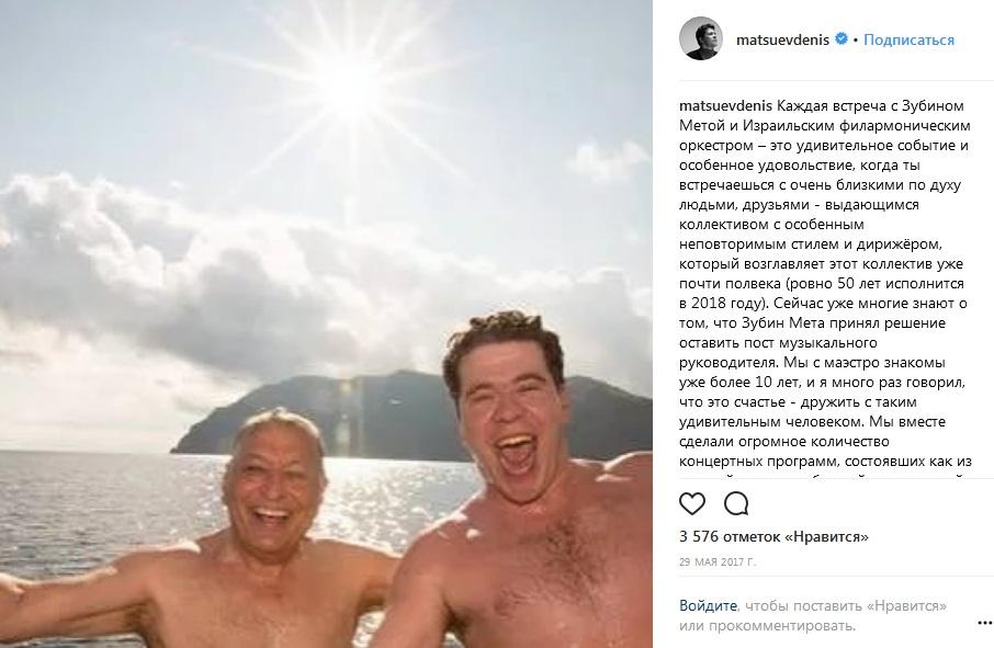 Денис Мацуев Инстаграм