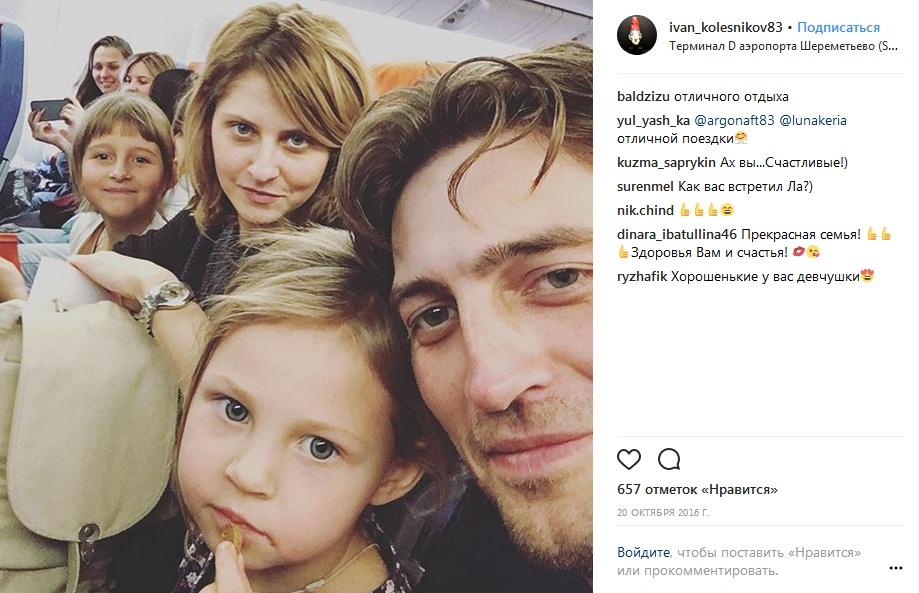 Иван Колесников с семьей женой и дочерьми фото