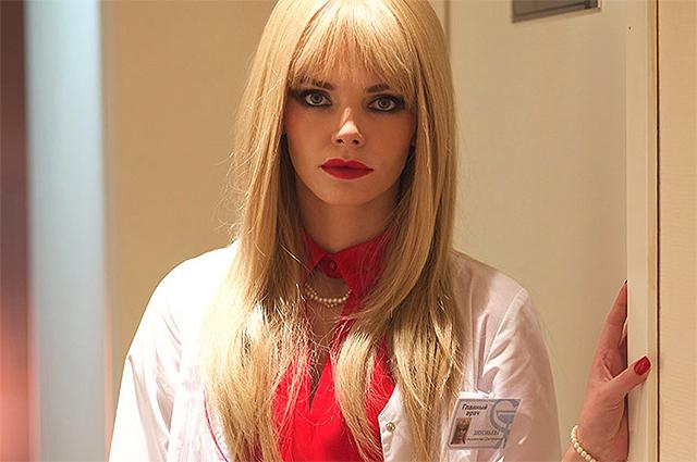 Елизавета Боярская кадр из фильма Пьяная фирма