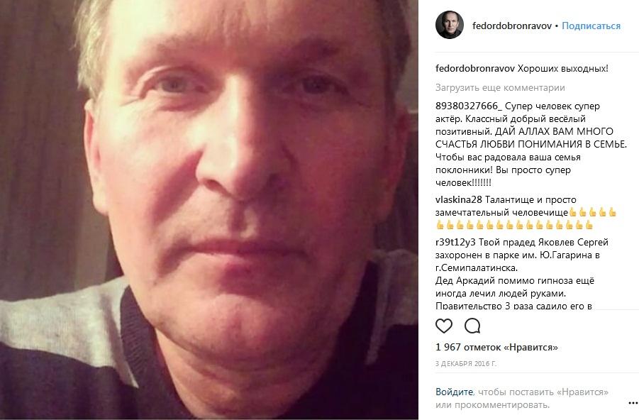 Фёдор Добронравов Инстаграм