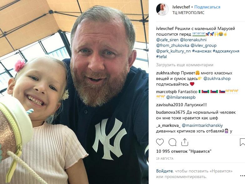 Константин Ивлев с дочерью фото