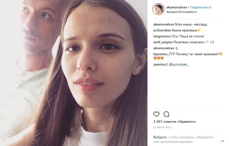 Любовь Аксенова с мужем фото