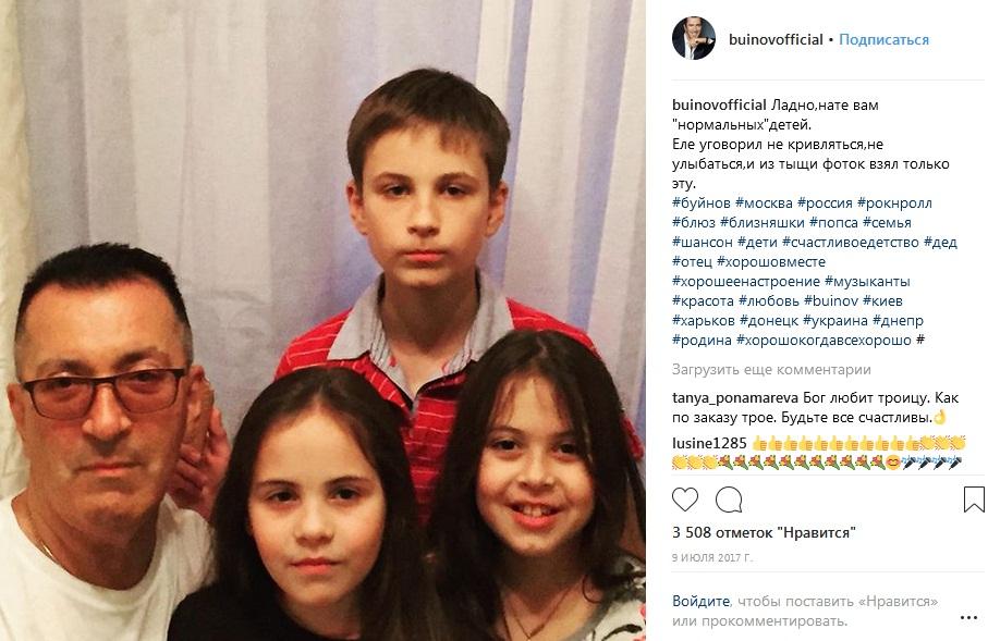 Александр Буйнов с внуками фото