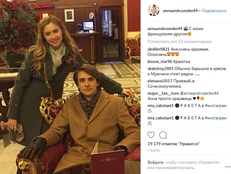 анна андрусенко и её парень фото
