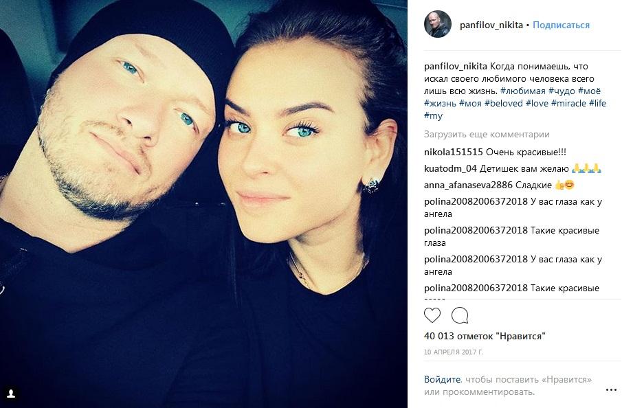 Никита Панфилов с женой фото